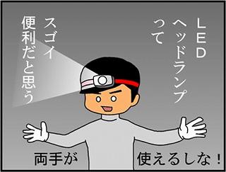 f:id:makiyagaku:20191207225257j:plain
