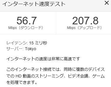 f:id:makiyagaku:20191226232405j:plain