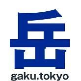 f:id:makiyagaku:20200103003711j:plain