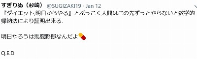 f:id:makiyagaku:20200114215641j:plain