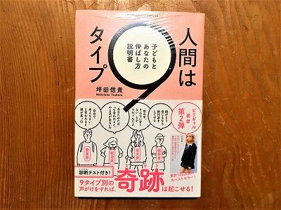 f:id:makiyagaku:20200119193926j:plain
