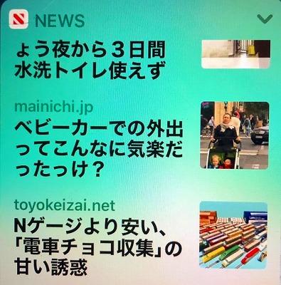 f:id:makiyagaku:20200120211742j:plain