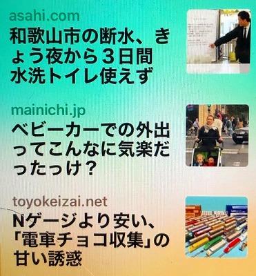 f:id:makiyagaku:20200120213417j:plain