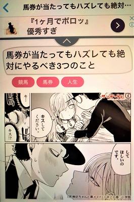 f:id:makiyagaku:20200130224617j:plain