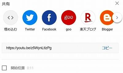 f:id:makiyagaku:20200208173010j:plain