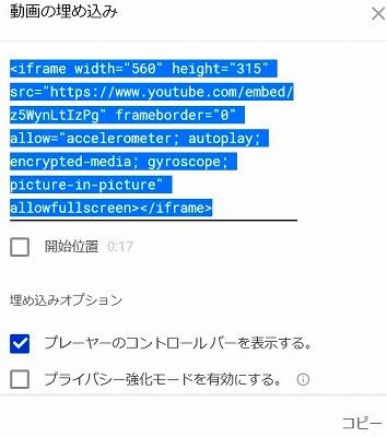 f:id:makiyagaku:20200208173510j:plain