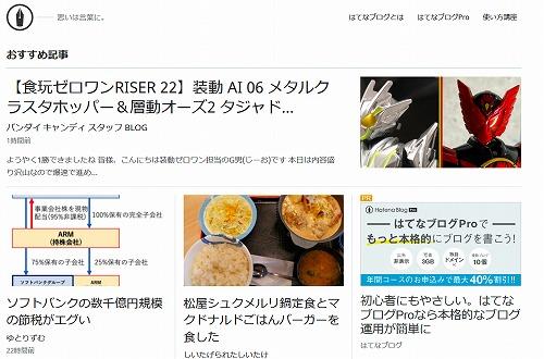 f:id:makiyagaku:20200209204135j:plain
