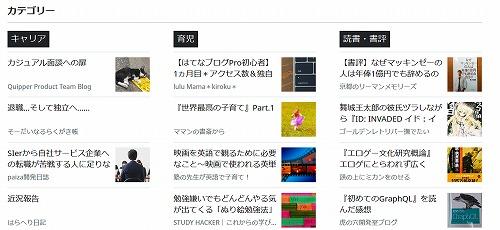 f:id:makiyagaku:20200209204330j:plain