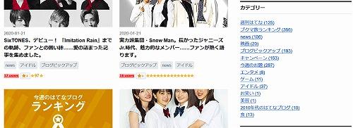 f:id:makiyagaku:20200209205310j:plain