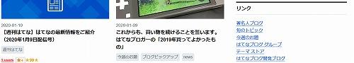 f:id:makiyagaku:20200209210144j:plain