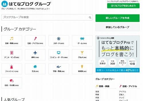 f:id:makiyagaku:20200209210924j:plain
