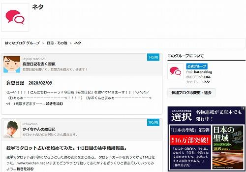 f:id:makiyagaku:20200209211722j:plain