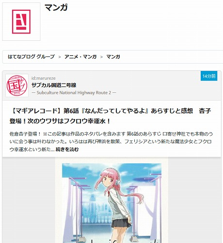 f:id:makiyagaku:20200209211841j:plain