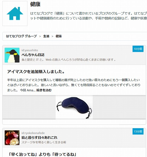 f:id:makiyagaku:20200209211957j:plain