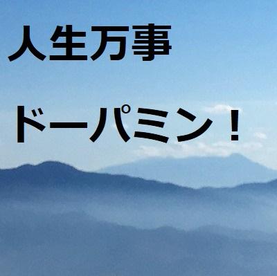 f:id:makiyagaku:20200209221137j:plain