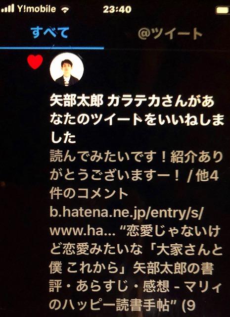 f:id:makiyagaku:20200212225411j:plain