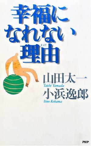f:id:makiyagaku:20200216101433j:plain
