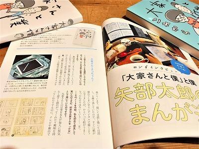 f:id:makiyagaku:20200309224100j:plain
