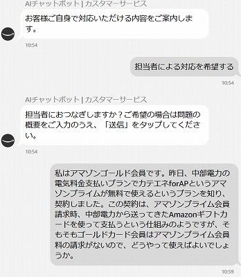 f:id:makiyagaku:20200315154410j:plain