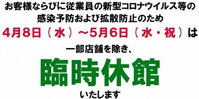f:id:makiyagaku:20200408224344j:plain