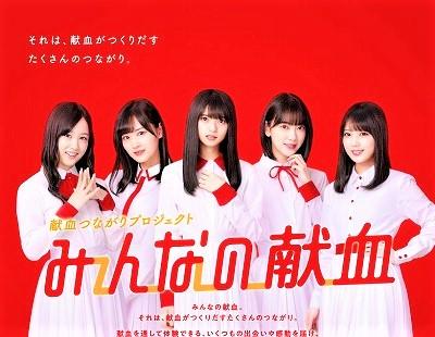 f:id:makiyagaku:20200411232523j:plain