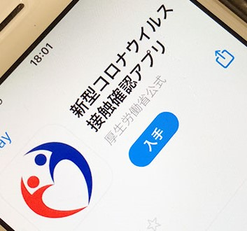 f:id:makiyagaku:20200619221649j:plain