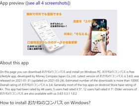 f:id:makiyagaku:20210508231902p:plain