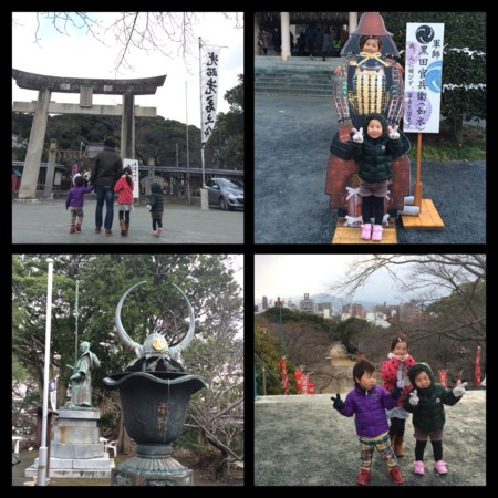 f:id:makkanahimawari:20150104042932j:image:w360