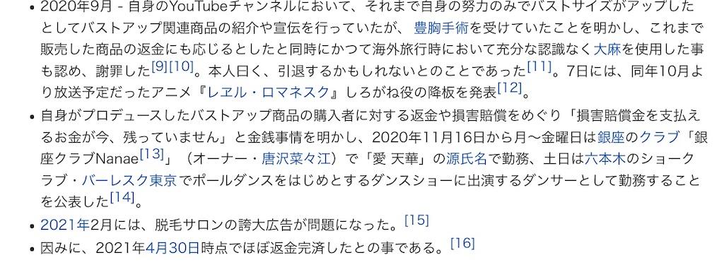 f:id:makkotantan162:20210619093421j:plain