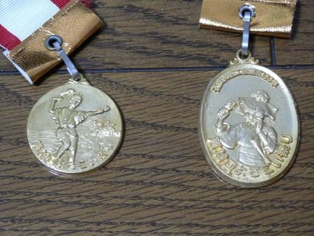 なつかしメダル