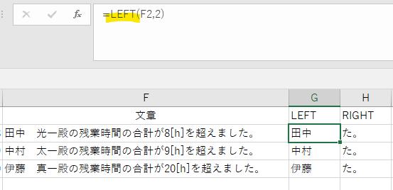 f:id:makkynm:20200502202656p:plain
