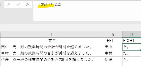 f:id:makkynm:20200502202749p:plain