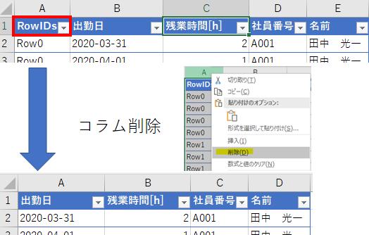 f:id:makkynm:20200506100749p:plain