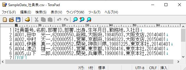 f:id:makkynm:20200525233557p:plain