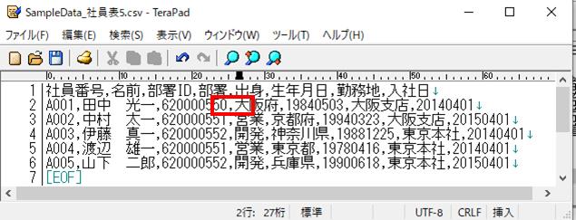 f:id:makkynm:20200526011512p:plain