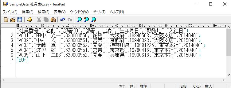 f:id:makkynm:20200526090422p:plain