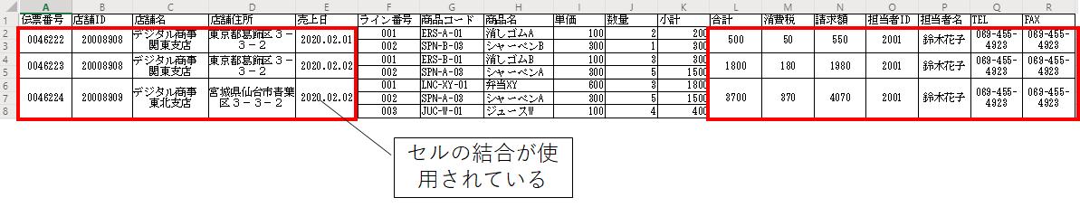 f:id:makkynm:20200614160536p:plain