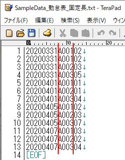 f:id:makkynm:20200711123050p:plain