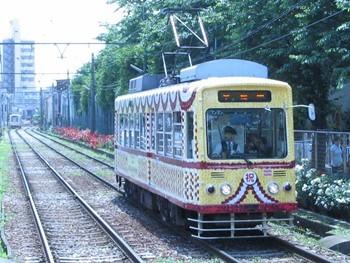 花電車 2(荒川一中前)