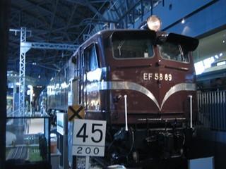 EF58 89(前から)