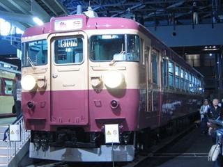 クモハ455-1