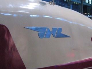 JNRマーク(181系)
