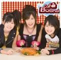 Buono!1stアルバム「Café Buono!」通常盤ジャケ写