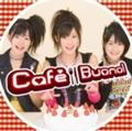 Buono!1stアルバム「Café Buono!」初回版ジャケ写