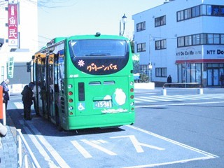 グリーンバス4