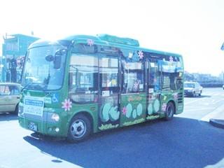 グリーンバス5