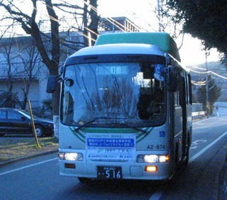 グリーンバス6