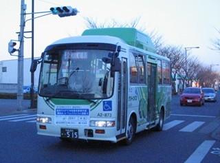 グリーンバス7