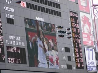 ℃-ute「超えろ!楽天イーグルス」披露(オーロラビジョン、有原栞菜)