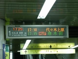 列車案内表示